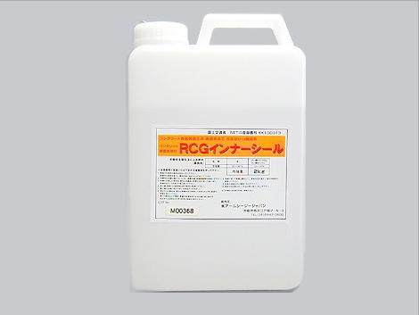表面含浸材(ケイ酸塩系・シラン系)