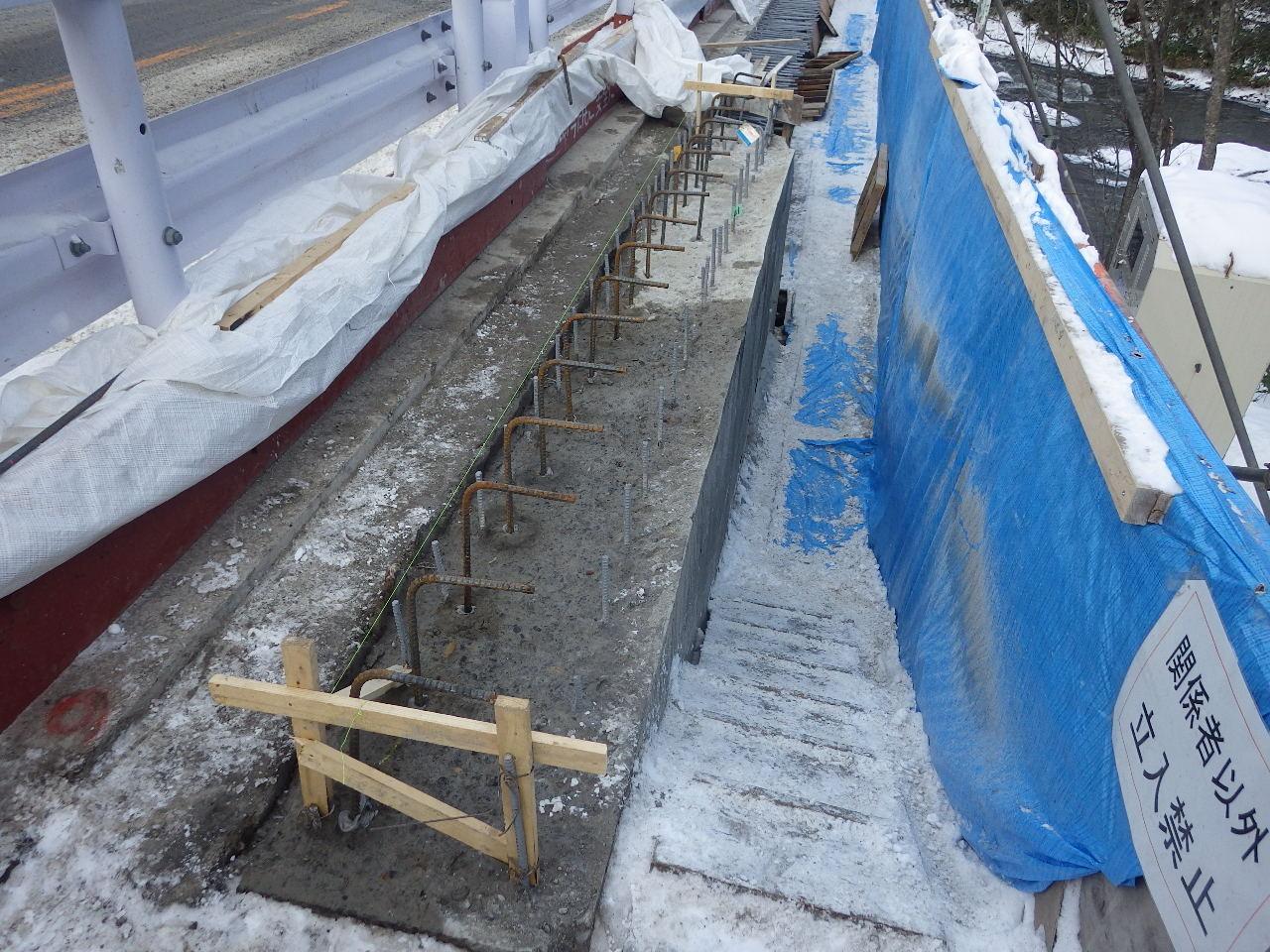 翼壁・地覆コンクリート補修