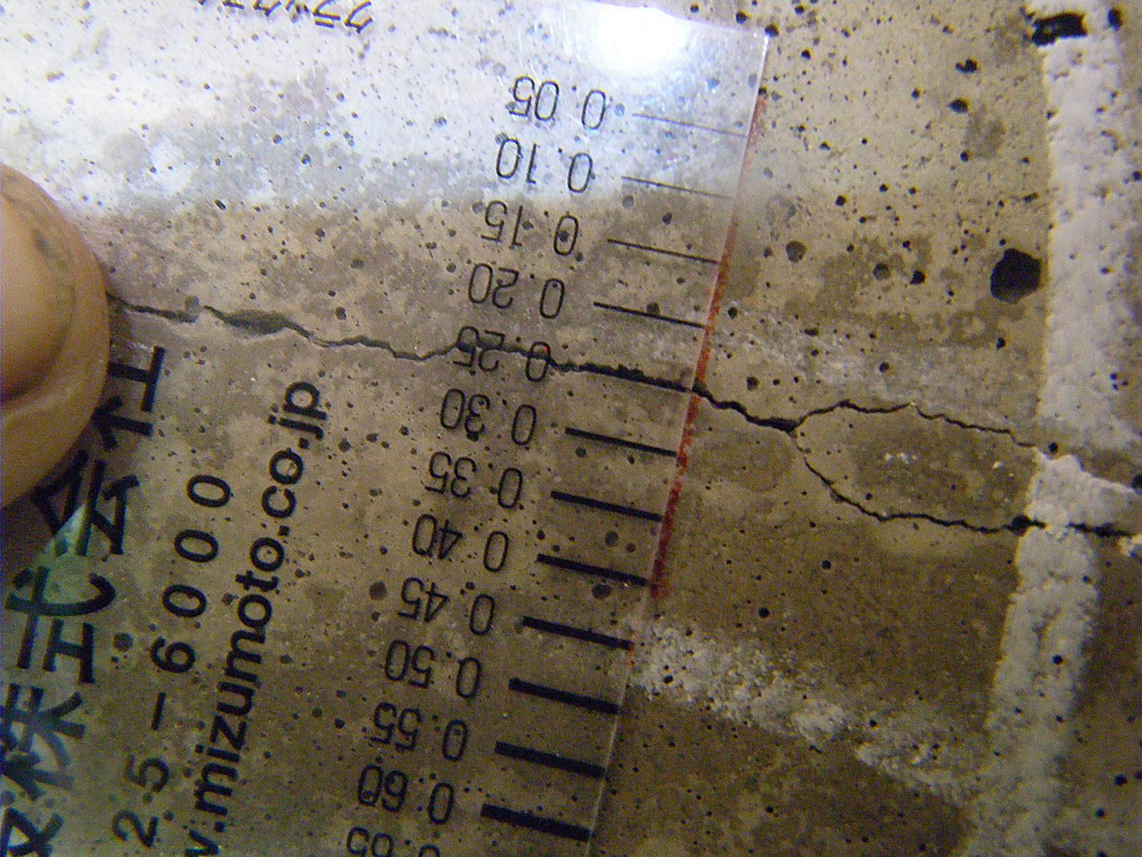 クラックスケールによる測定