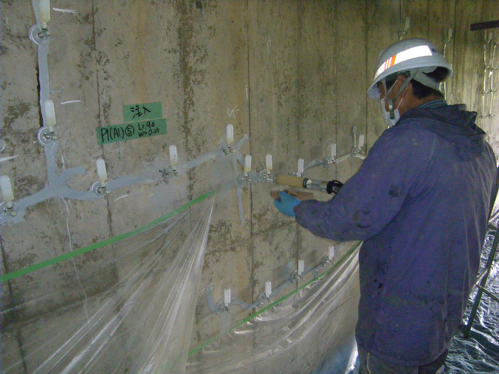 エポキシ樹脂注入による補修状況