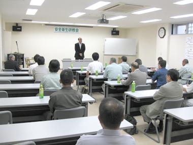 平成24年度 取引先研修会