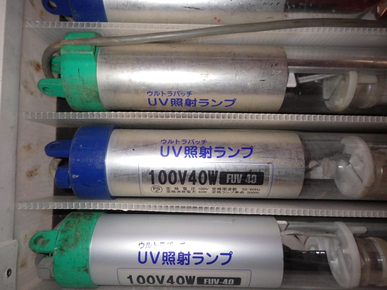 紫外線(UV)照射ランプ