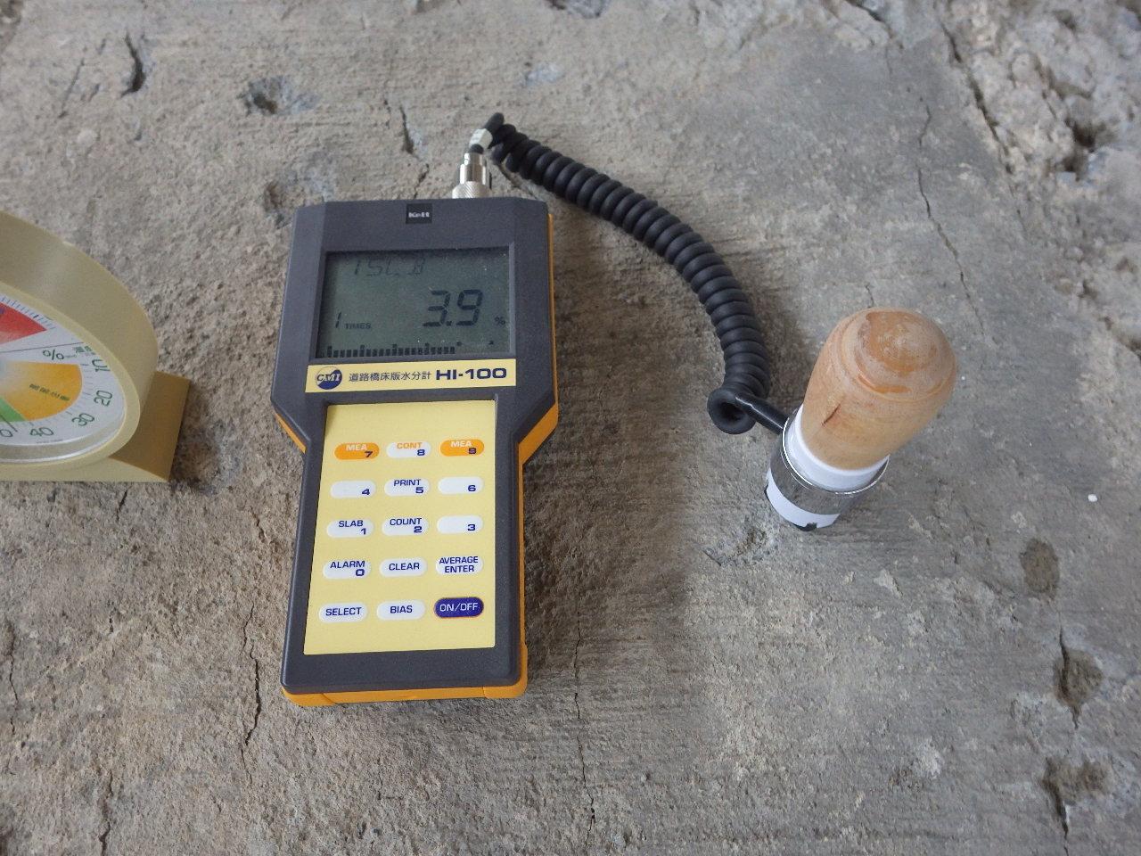 コンクリート床版水分率の測定