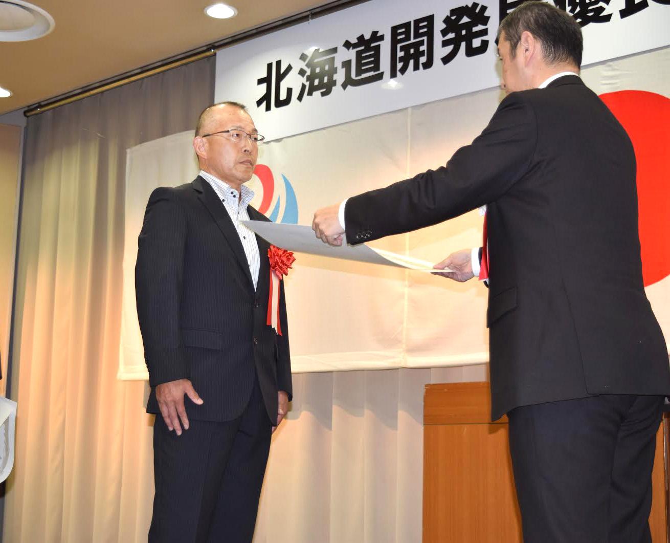 北海道開発局優良工事等の表彰式
